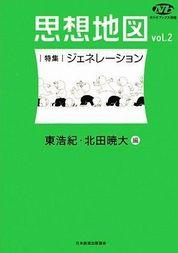sisouchizu.jpg